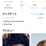 「Remini」このアプリがあればくらいところで撮った写真もきれいに変えてくれるよ!