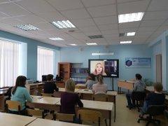 Участие в видеоконференции