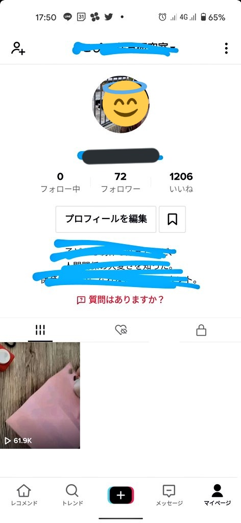 音博士@月2000円のボイトレ (@otohakase1205) | Twitter