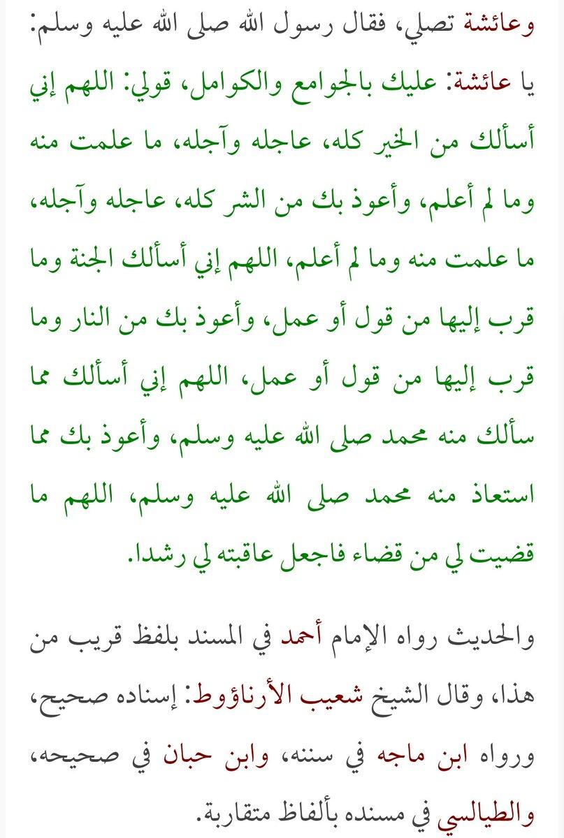 الحياة امتحان من الله Almohammadidwa Twitter