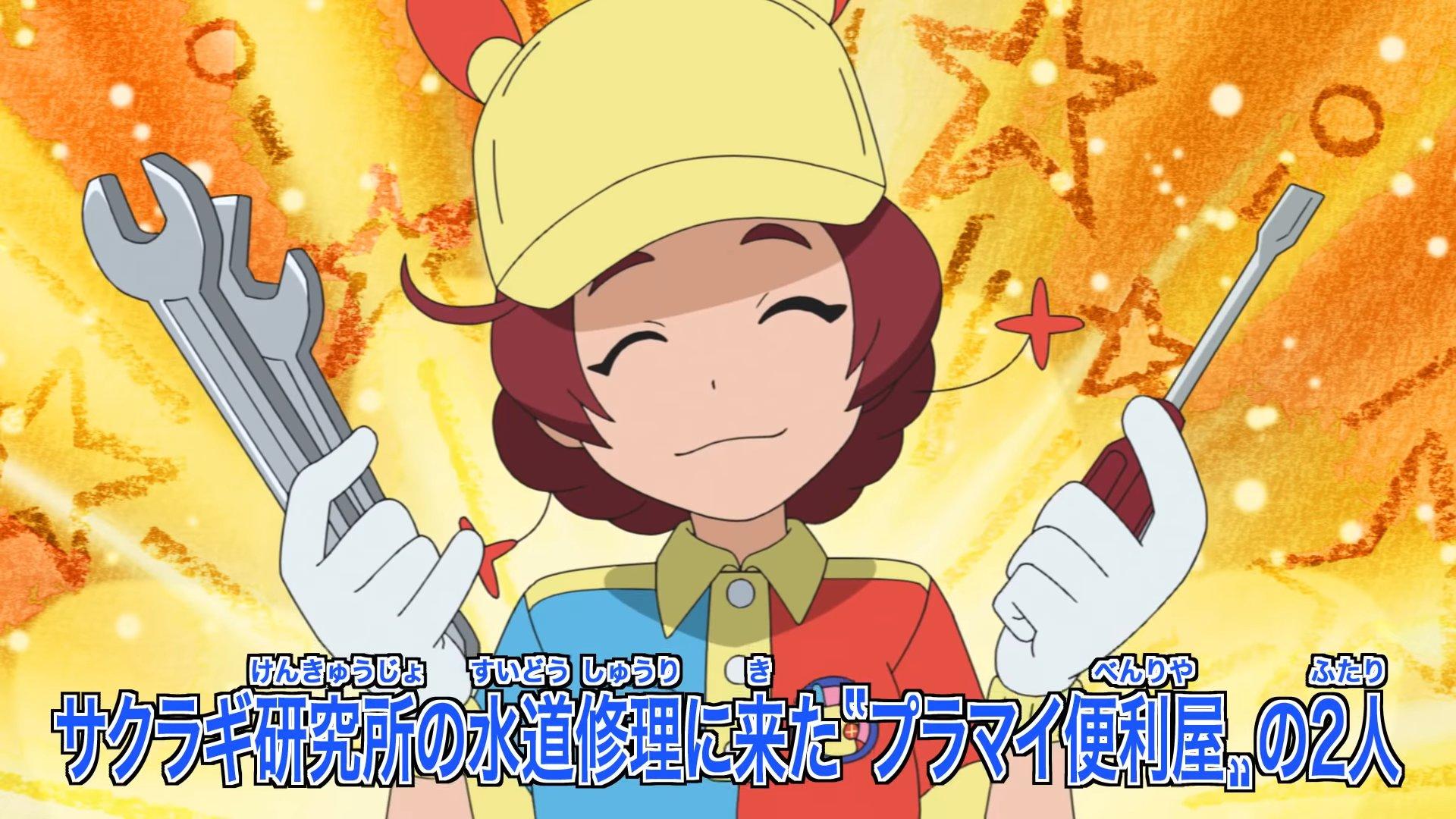 Anime Pokémon Viajes Plusle Minun Cap 61
