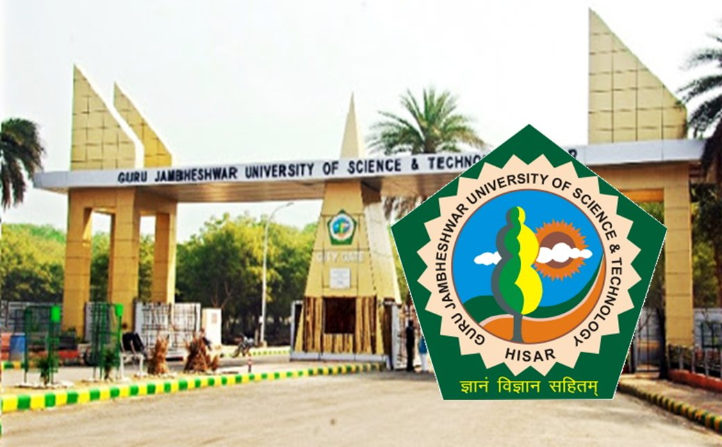 Regular Assistant Professor Recruitment in GJUST, Hisar Haryana, India