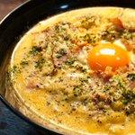 とってもまろやかな味に!辛ラーメンで作る、カルボナーラ風レシピ!