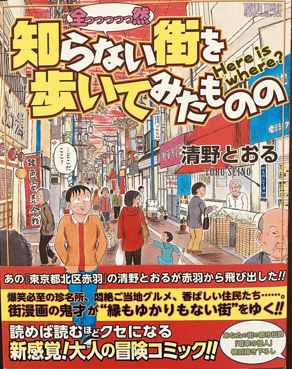 ザノン フィクション 福岡 放送