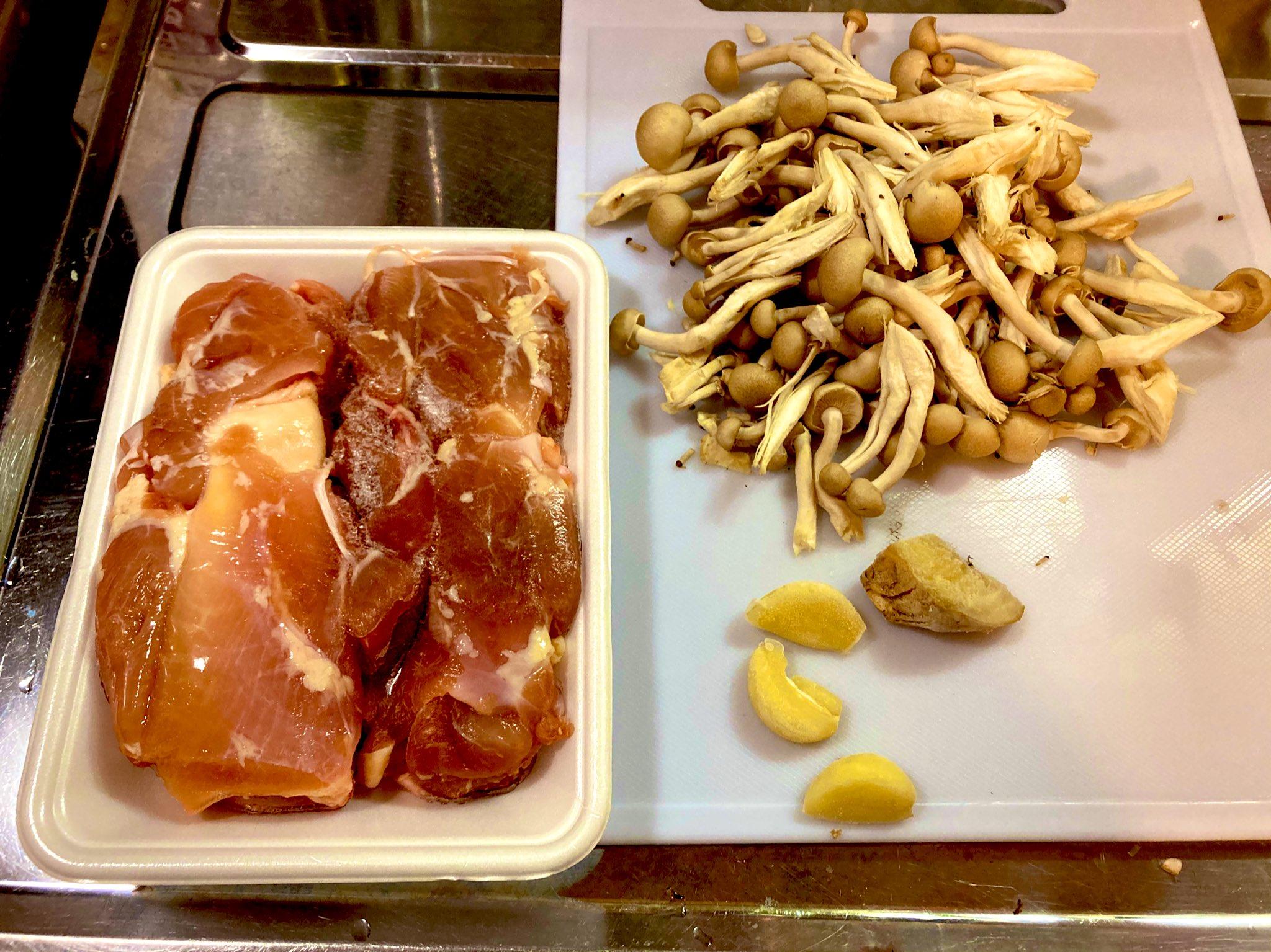 照り焼き鶏もも丼の材料