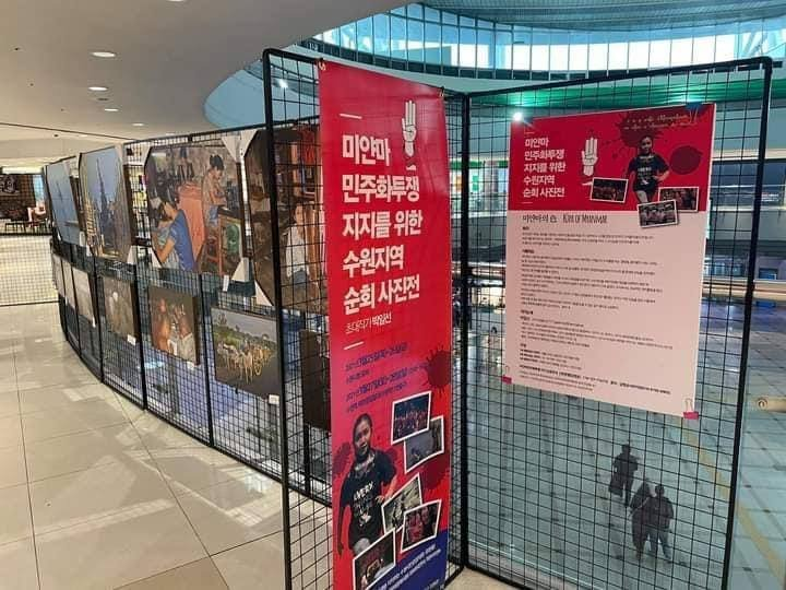 At Suwan Railway Station, South Koreans posted photos of Myanmar in order to spread awareness within. The people and government in South Korea are enthusiastically helping Myanmar  and they are indeed true friend of Myanmar. JUNTA MASSACRE #Mar28Coup #WhatsHappeningInMyanmar https://t.co/rd7Peucs8c