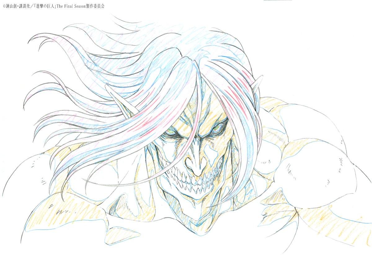 【放送情報】  TVアニメ『進撃の巨人』The Final Season 第75話「天地」ご視聴ありがとうございました!  飛行船で襲来するマーレ軍およびライナーに立ち向かう 「進撃の巨人」の原画を公開。  最終話までご視聴いただいた皆様、ありがとうございました!#shingeki