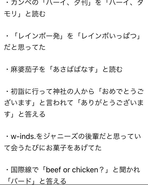 TOKIO・長瀬智也さんのエピソード一覧が面白すぎる!天然で憎めないキャラクターが愛される理由とは!