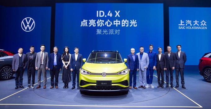 25-03-2021 งานเปิดตัวรถยนต์ SAIC Volkswagen ID.4 X ที่เซี่ยงไฮ้ ExkJ5faUUAAVr4F?format=jpg&name=small