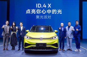25-03-2021 งานเปิดตัวรถยนต์ SAIC Volkswagen ID.4 X ที่เซี่ยงไฮ้ ExkJ7oKUUAI-nWV?format=jpg&name=360x360