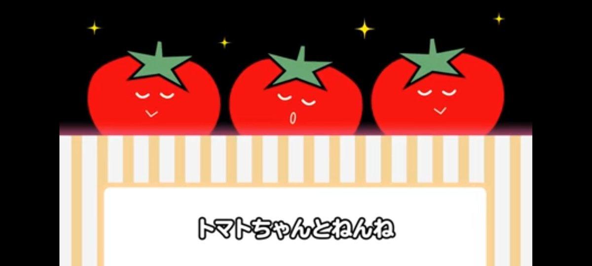 トマト ちゃん とんとん はるちゃん、ワンワン、うーたん いないいないトマトちゃん