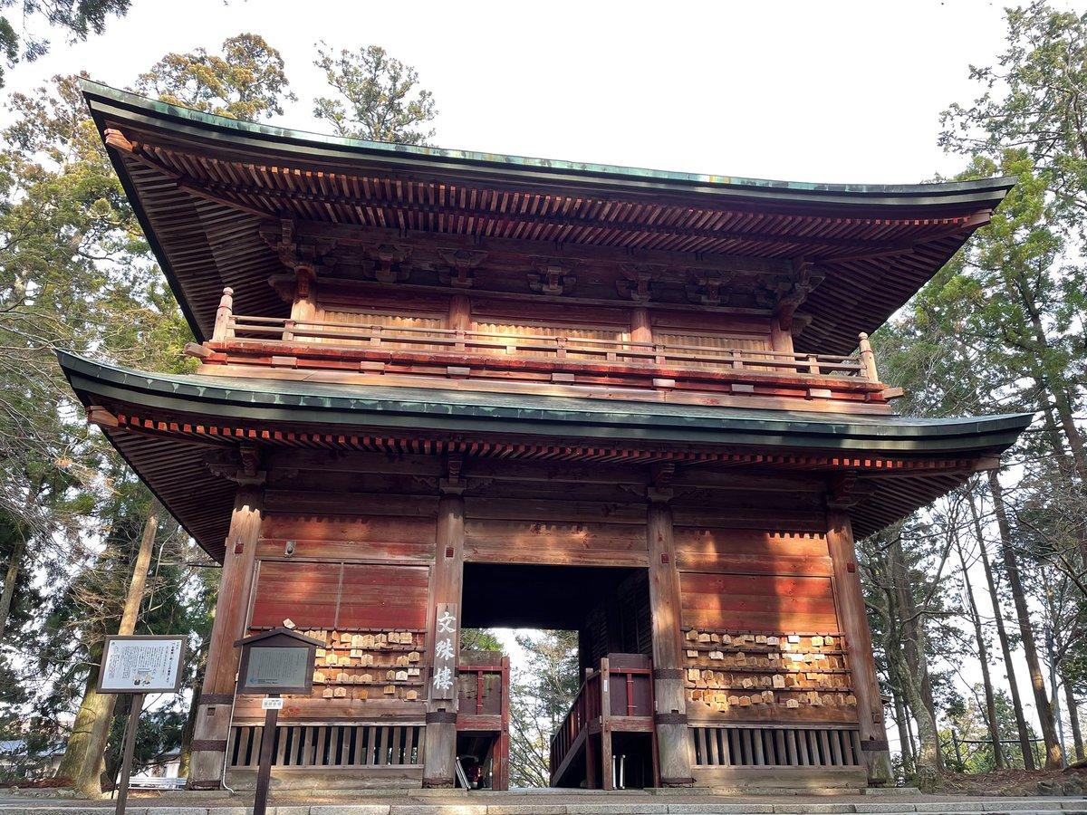 比叡山 延暦寺 天気