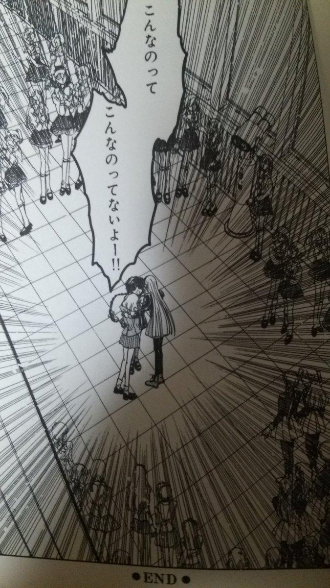 衣装デザインなどの模倣盗用を受け、東京バビロンのアニメ制作中止を発表!