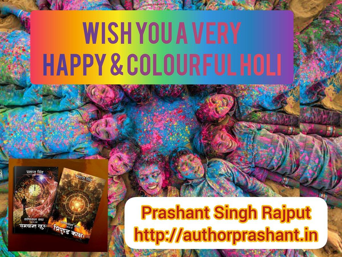 author_prashant photo