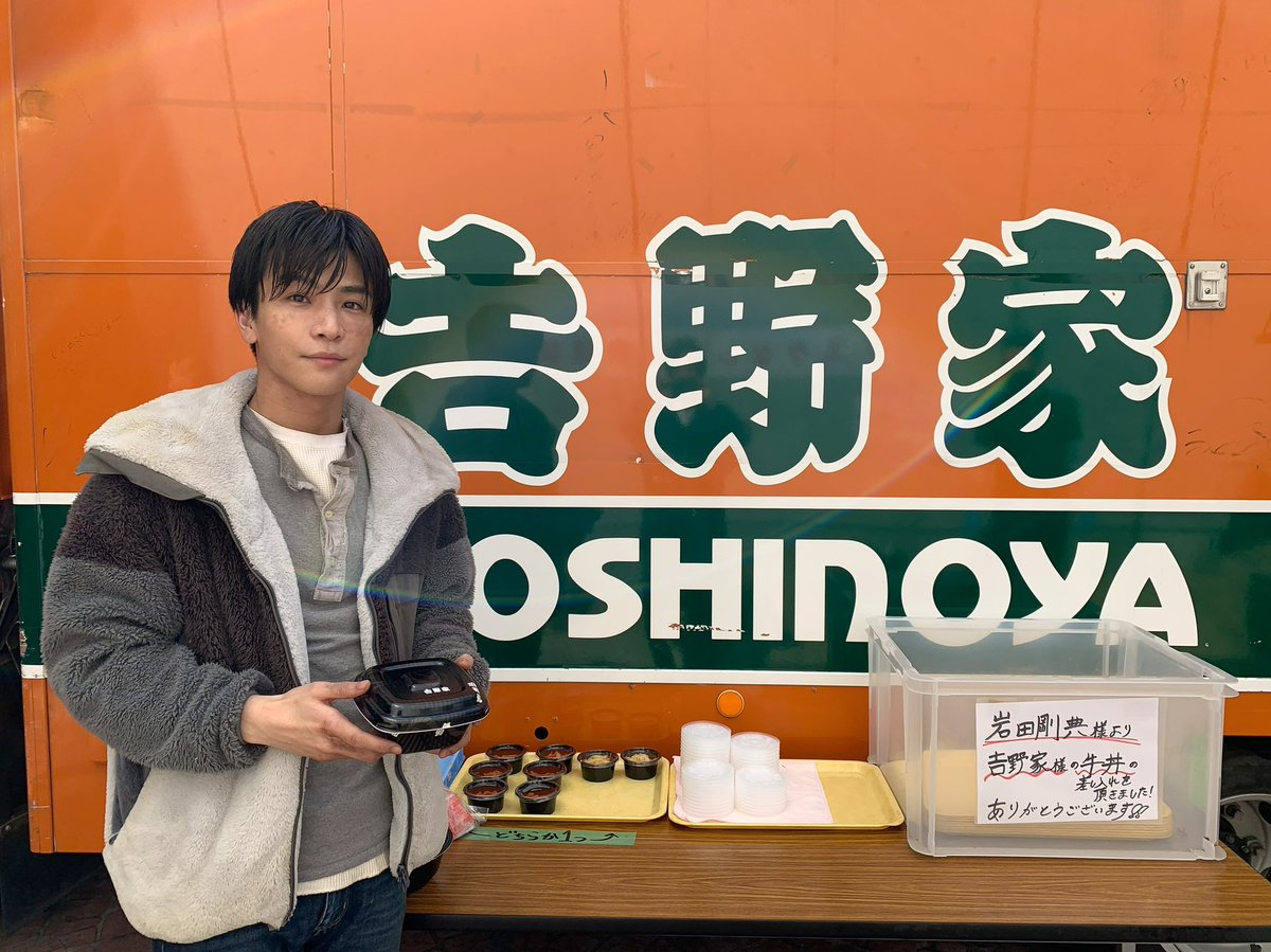 test ツイッターメディア - RT @T_IWATA_EX_3JSB: ご馳走さまでした🤤  @yoshinoyagyudon  @SHERLOCKcx   #シャーロック #バスカヴィル家の犬 #お楽しみに https://t.co/pceVxzcpl1