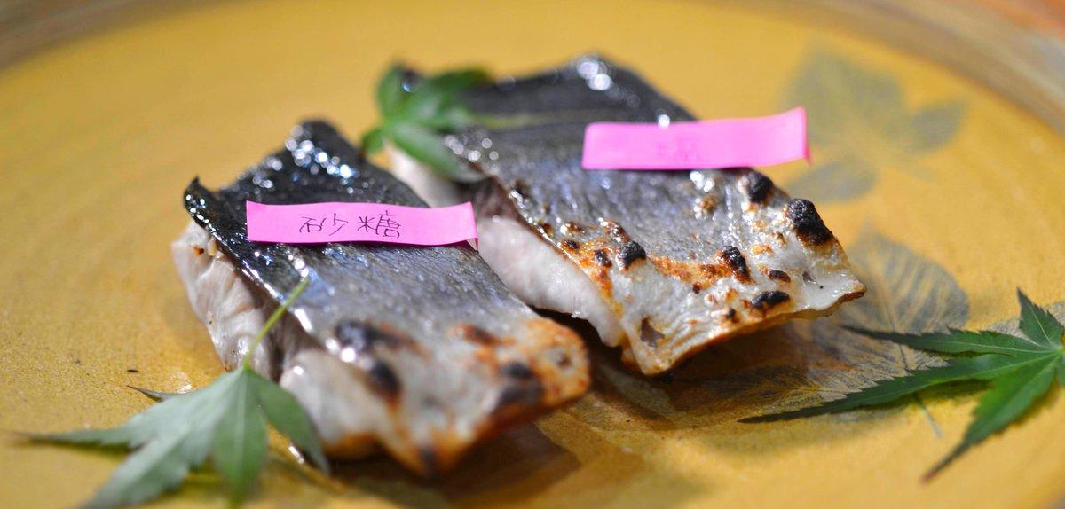知ってた?魚の塩焼を作る時、塩をふるよりも「砂糖」の方が美味しく出来るって。