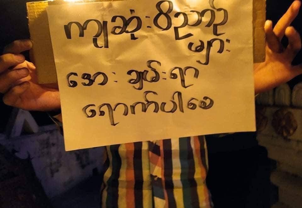 Spring Revolution Candlelight Vigil for fallen heroes across #Myanmar was held in DadaOo, Mandalay Region. May all the fallen souls rest in peace.  JUNTA MASSACRE  #Mar29Coup #WhatsHappeningInMyanmar https://t.co/n93jtnSzQ8
