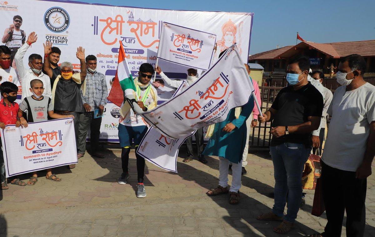 A Gujarat runner begins run from Somnath to Ayodhya
