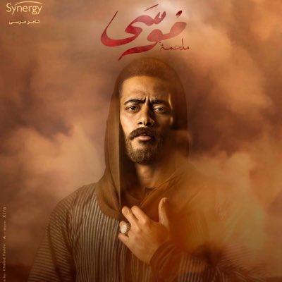 Mohamed Ramadan Mohamed Ramadan Twitter