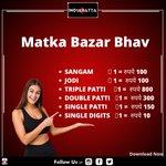 💠♥️🎲Matka Bazar Full Bhav🎲💠 ♥️ डाउनलोड करा 💰👉 https://t.co/Jh9tejzRKq 💥Sangam          1 = रुपये 100 💥Jodi                1 =  रुपये 100 💥Triple Patti      1 =  रुपये 800 💥Double Patti   1 =  रुपये 300 💥Single Patti     1 =  रुपये 150 💥Single Digits   1 =  रुपये 10