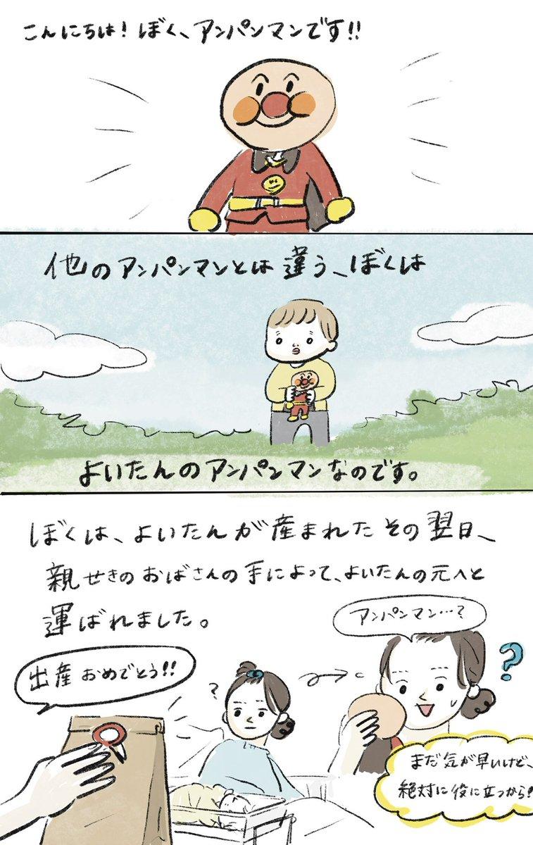 息子のトイ・ストーリー(1/3)