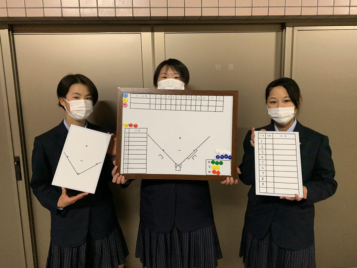 啓明 学 館 高等 学校