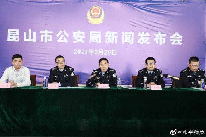 世界中で『PUBG』などのチートツールを販売し84億円もの利益を得た中国の犯罪グループが壊滅 news.denfaminicogamer.jp/news/210331d  テンセントと現地警察の協力による大規模作戦で、世界的犯罪組織のトップら複数の容疑者を逮捕。高級車や不動産を含む約51億円もの資産押収したとBBCが報じた