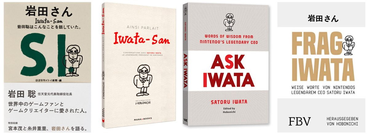 Fw: [閒聊] 《岩田先生》將發行中文版