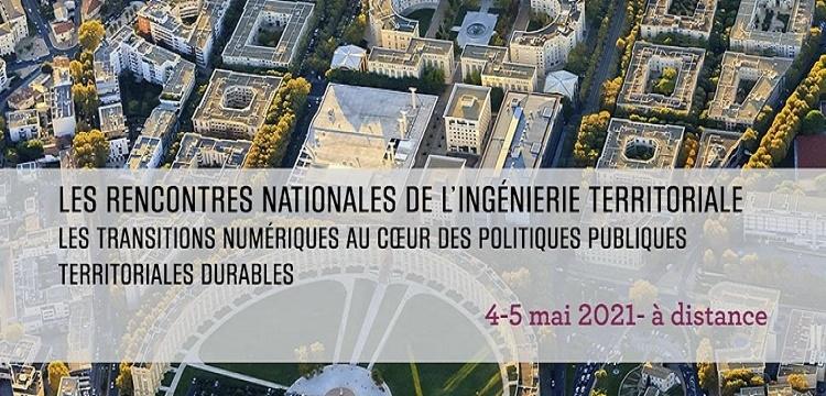 10ème édition des Rencontres territoriales de la santé publique – CNFPT