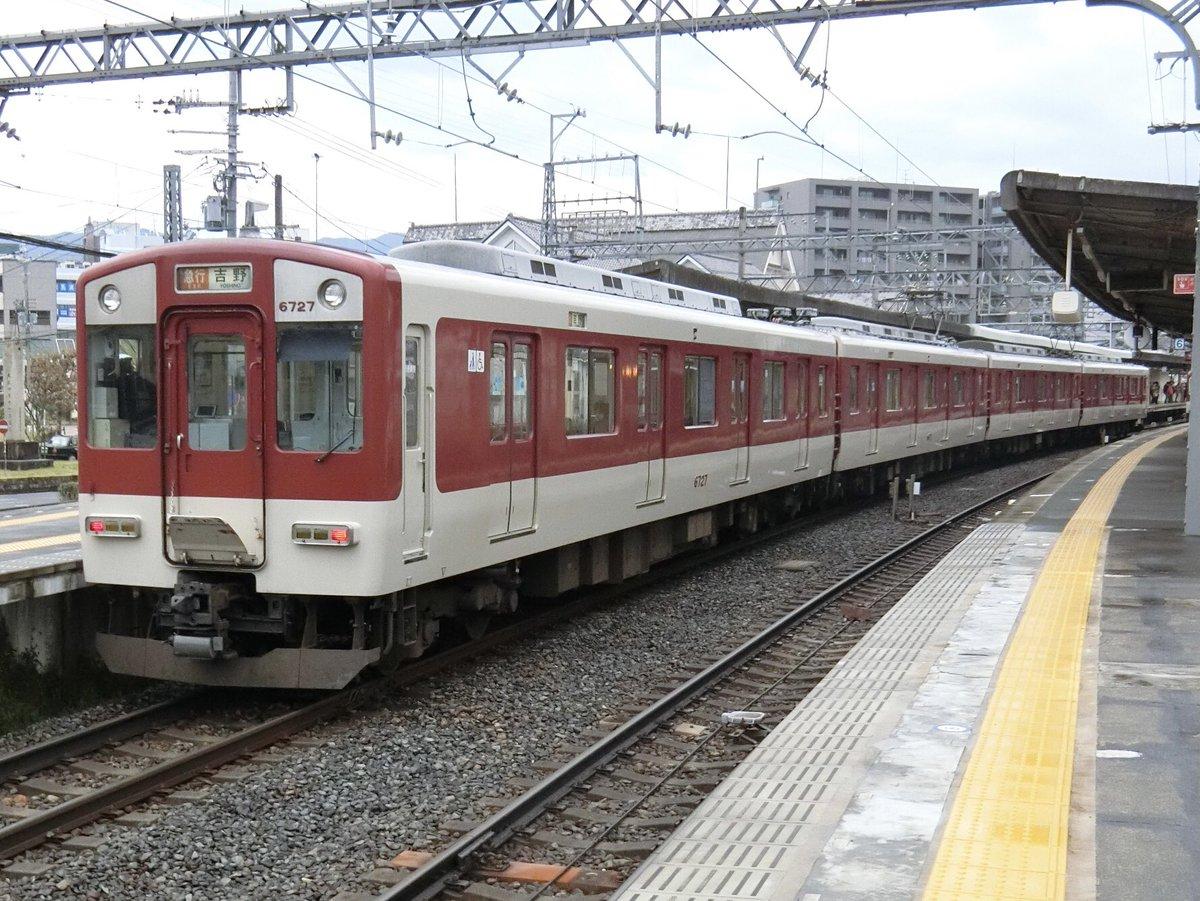 """シリーズ21の神 on Twitter: """"近鉄の新型通勤車両ってどんなのだと思い ..."""