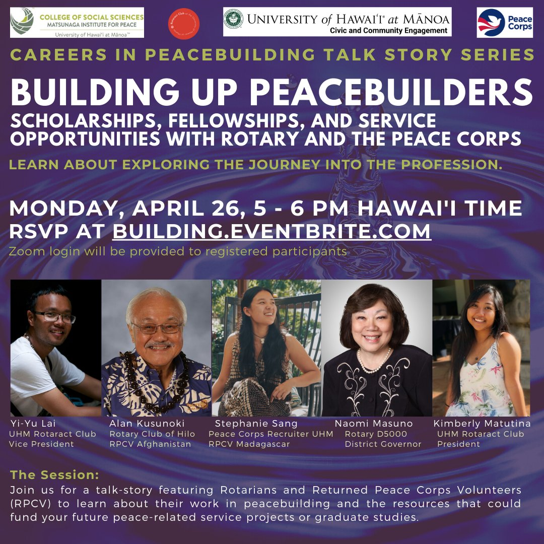 Great to see UHM Anthro peeps @yiyulaiii and Stephanie Sang in this event!