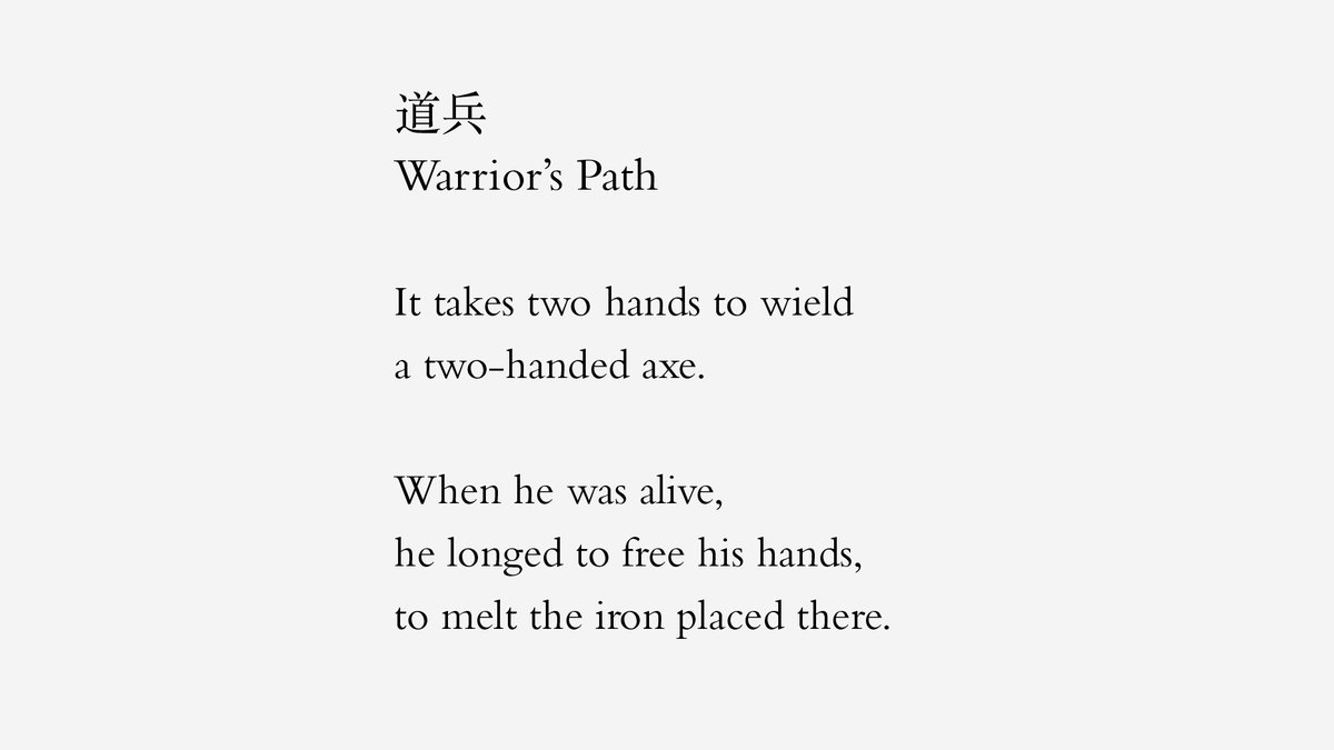 test Twitter Media - RT @_IanBoyden: April 14. Today is the birthday of Warrior's Path.  #AForestOfNames https://t.co/a6WKw2PH8D