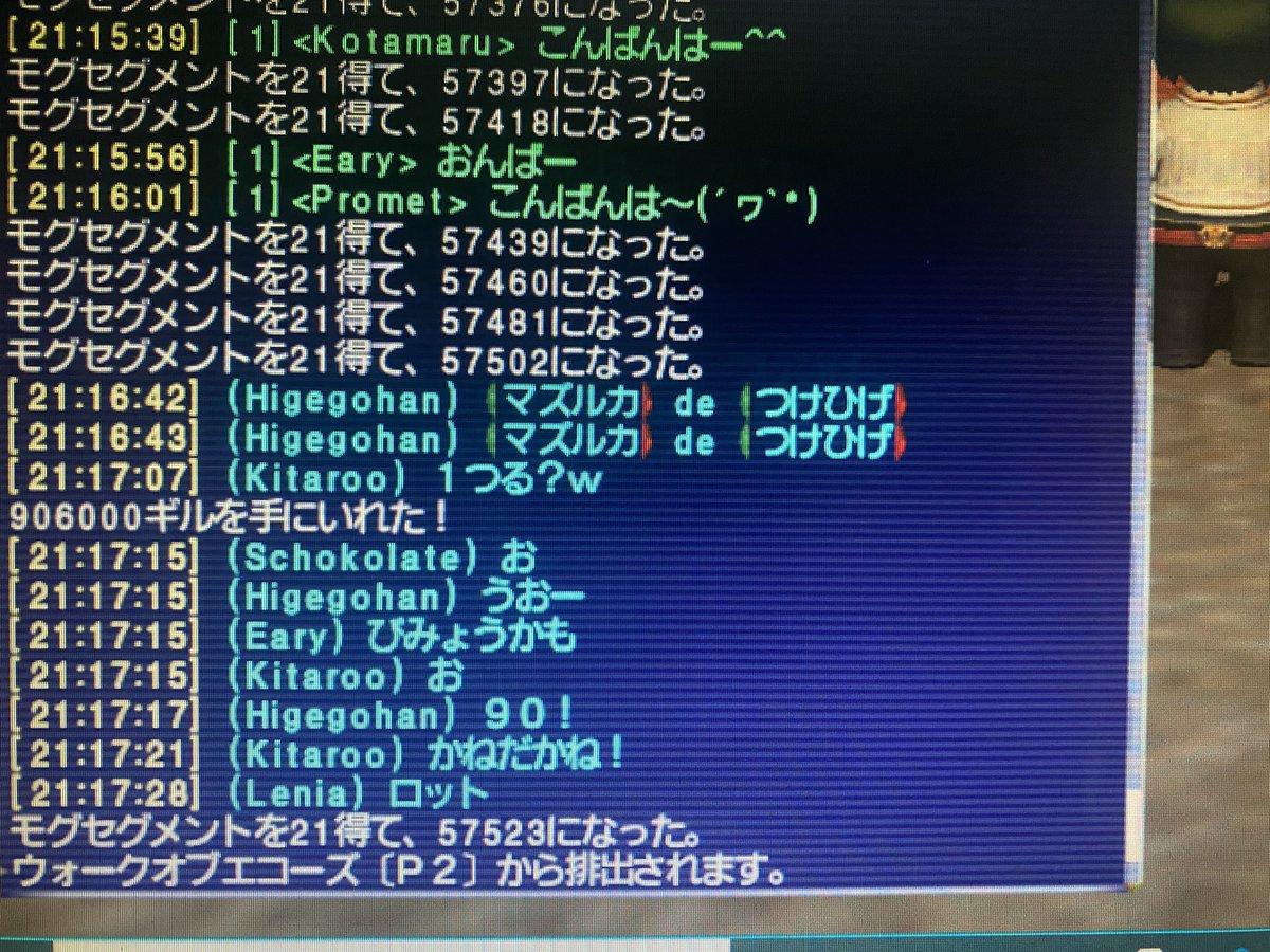 kitaroo11さんの投稿画像