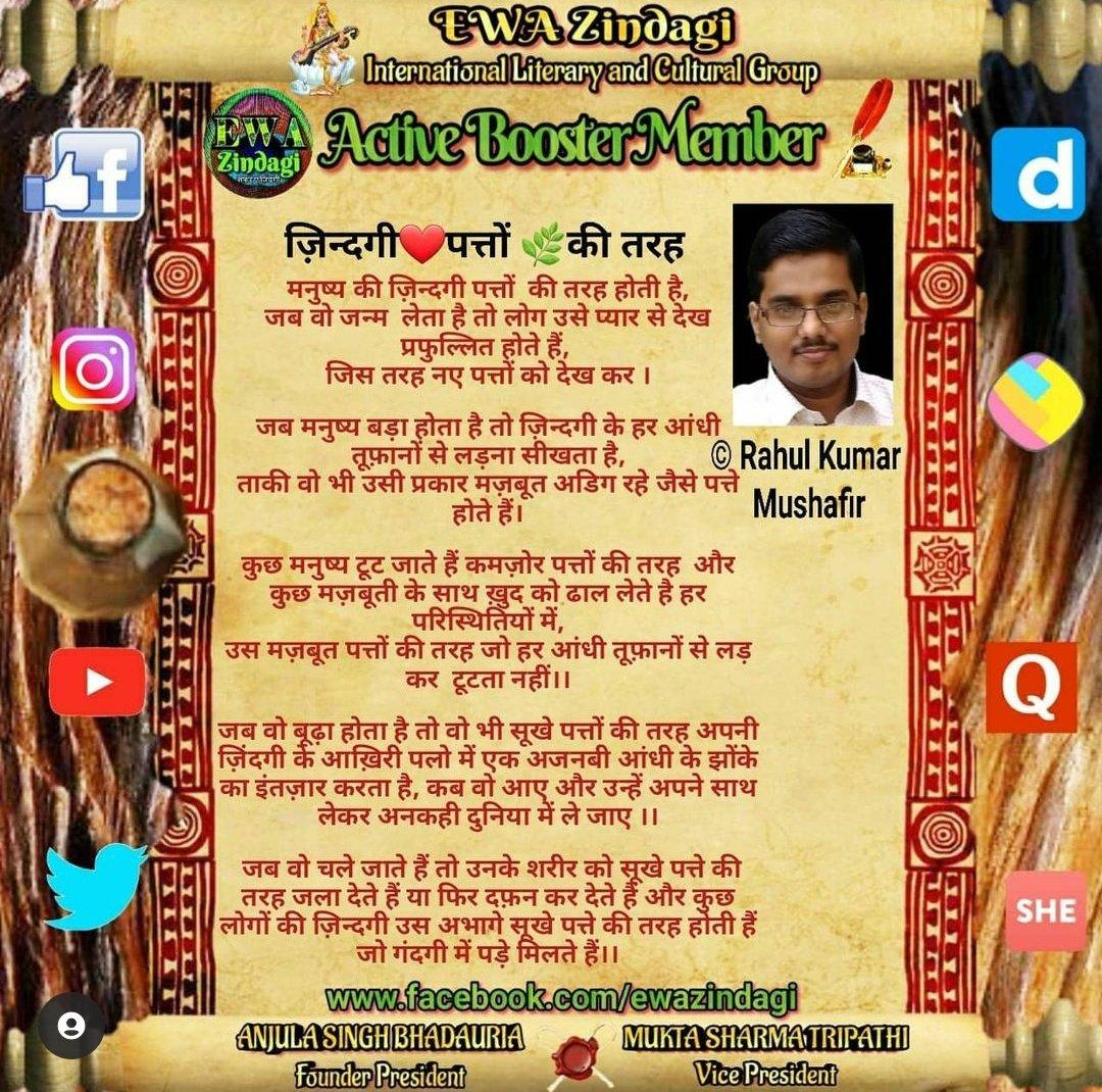 Want to get featured,DM us ❤️ #EwaBoosterMember #EWA #Zindagi #ewazindagi #creativewriting #followforfollowback #writing #poetry #writer #writingcommunity #writerscommunity #indianwriters #hindipoem #hindishayari #hindiwriters #hindipoetry #hindikavita #hindiquote #hindisahitya