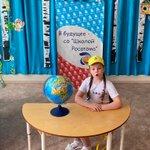Image for the Tweet beginning: #Озёрск отборочный этап конкурса чтецов