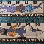 最強のサメを作れ!ボードゲーム「サメマゲドン」が意味わかんなすぎて好き!