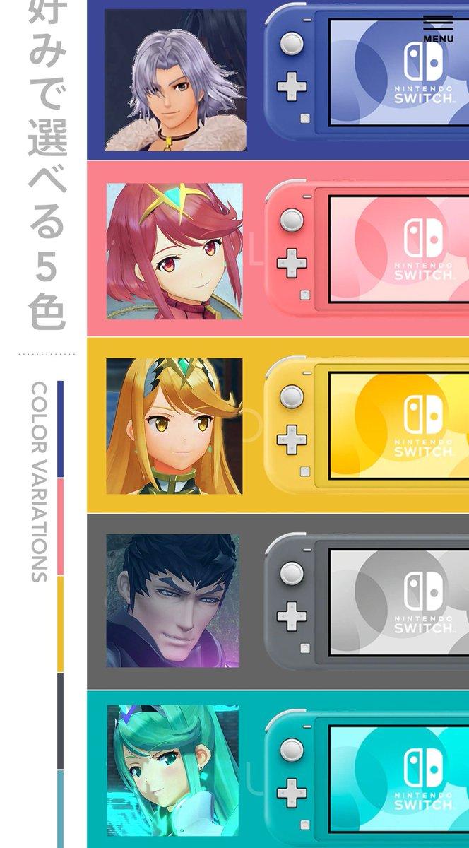 [情報] 比日本還早!Switch Lite全新「藍色」台