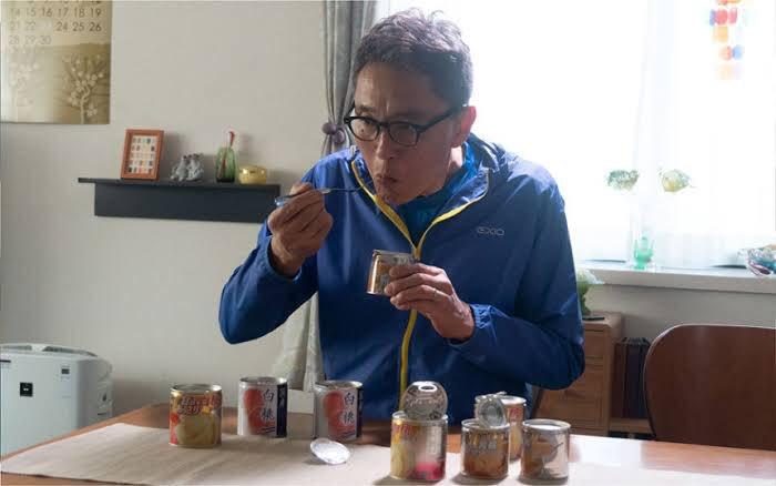 test ツイッターメディア - #ヒキタさん!ご懐妊ですよ を観ました。アマプラ配信。49歳夫ヒキタさんと奥様サチさんの妊活ストーリー。胸がぎゅうっとして苦しいけど反動かその後のじわっとする温かさが本当に素敵で良い映画だった。桃缶を食べる松重さんは井之頭五郎を彷彿とさせるものがあったね。松重豊ほんと良い俳優。 https://t.co/MPLttJT4eG