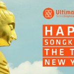 Image for the Tweet beginning: สวัสดีปีใหม่ไทย - Happy Songkran from
