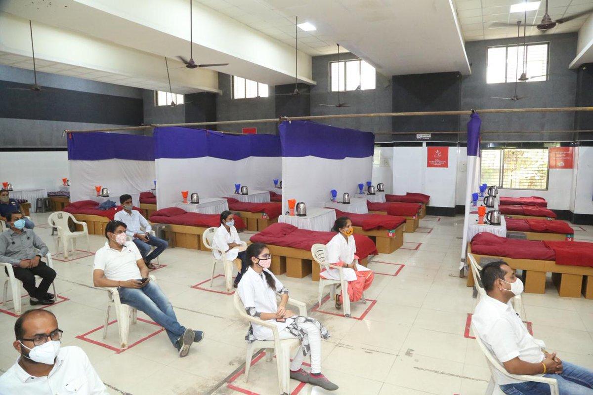 Namo Covid Isolation Centre opened in Surat in presence of CR Patil