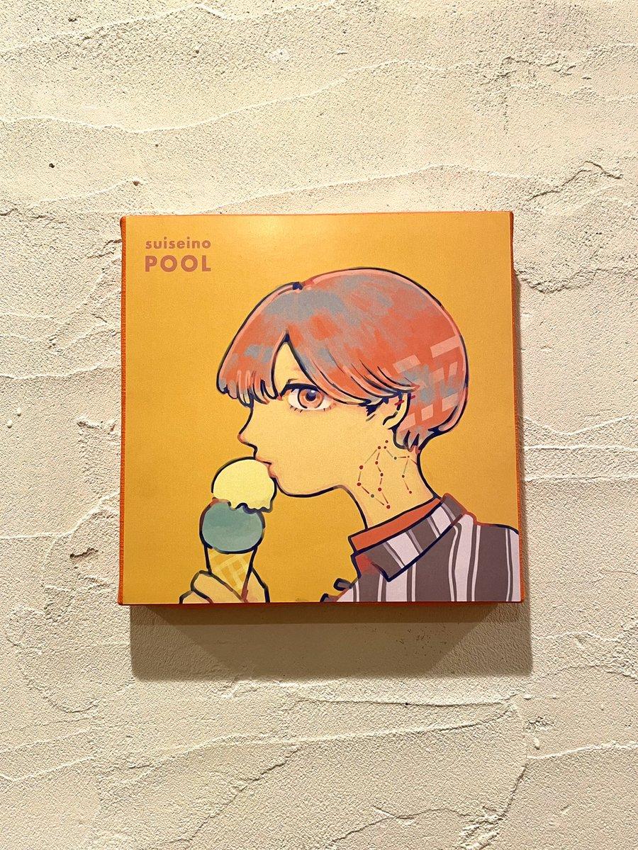 test ツイッターメディア - 4/15からのグループ展、搬入完了しました☺️   大須にあるアニーのアイスクリーム屋さんの2階にて作品を展示させていただきます、よろしくお願いします☄️🏊♂️ #Moi! #グループ展 #展示 #design #art #ステッカー #ポストカード  #イラスト好きさんと繋がりたい https://t.co/WgBXfxuD4n