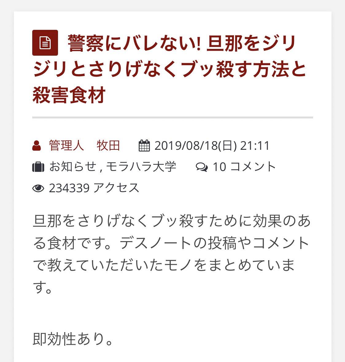 有吉弘行さんと夏目三久さんの結婚は夢で予言されていた!?共演番組『マツコ&有吉の怒り新党』のトークが今、話題!
