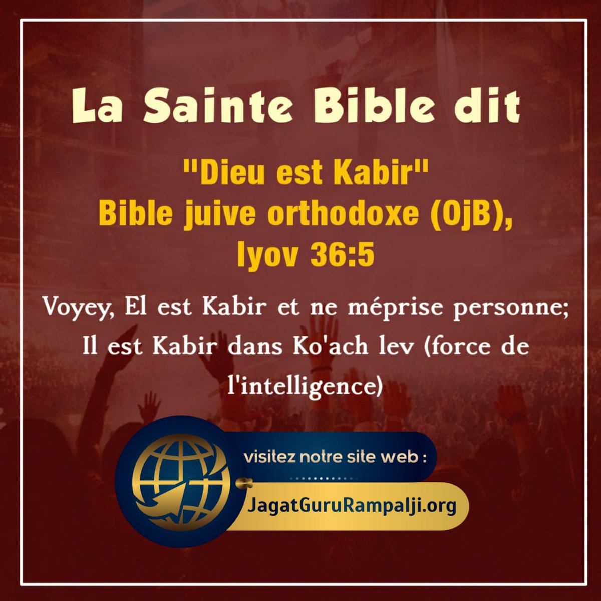 Jésus ne peut pas détruire nos péchés. La véritable adoration de Dieu #Kabir peut détruire nos péchés et nous apporter la paix et le salut. Dieu peut pardonner vos péchés.  Yajurved Adhyay 8 Mantra 13  #PortfolioDay