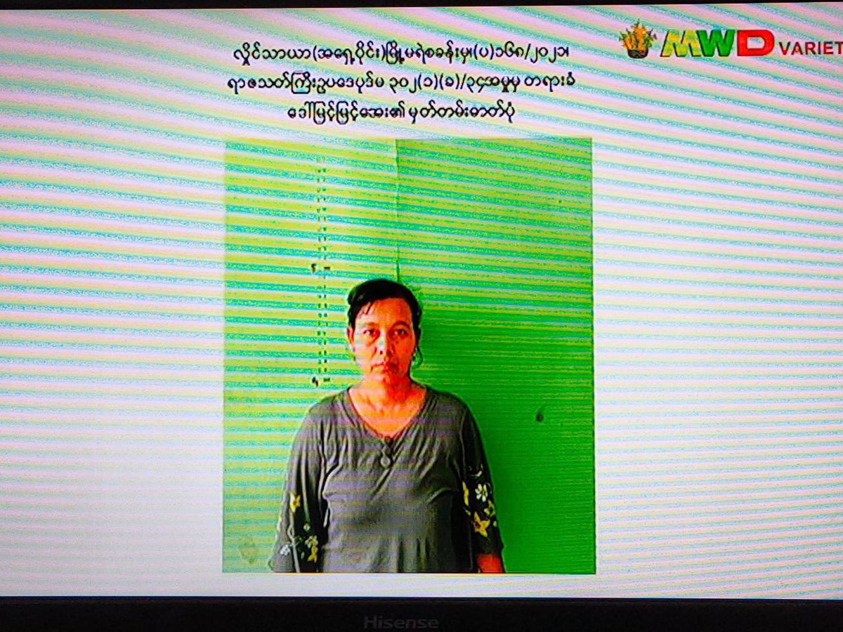 Junta declared on military controlled channel MWD&MRTV that 7 Pro-democracy activists from HlaingTharYar,Yangon were sentenced to death with penal code 302-1(B)/34. #Apr14Coup #WhatsHappeningInMyanmar #CondemnDeathPenalty @benedictrogers @Reaproy @KenRoth @clarissaward @TostevinM https://t.co/sb7PaGm16U