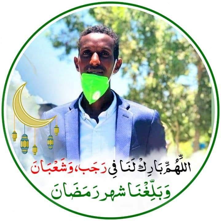 #Asc`` dhamaan umada #somaliyeed Ee Dunida daafaheeda ku kala nool, Salaan ka dib waxaan Jeclaystay inaan idinla wadaago Farxada bisha baraykaysan Ee #Ramadaan 🌙 Taaso Rabi iinoo suurta galiyey inagoo #Caafimaad qabna ,  sidoo kle #Nabad Qabna ( Alx )  #RAMADAAN #KARIIIM 🌟🌙 https://t.co/bbgxmrOzBO