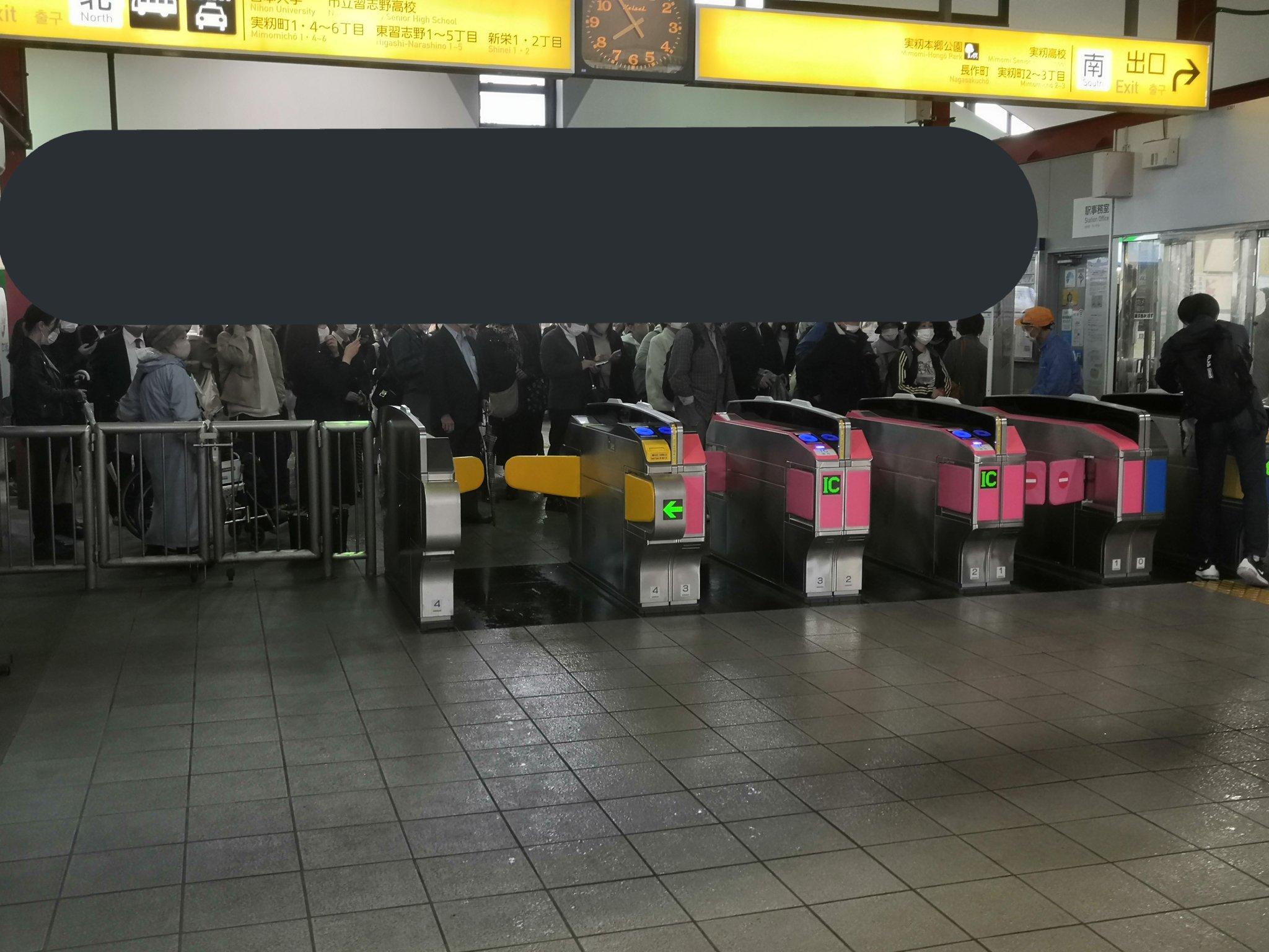 実籾駅に入場規制が掛かっている現場の画像