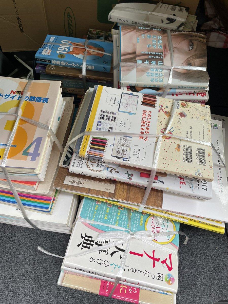 警察署に本を寄贈すると犯罪被害者の支援に当てられる!本の断捨離をする場合は警察署へ!