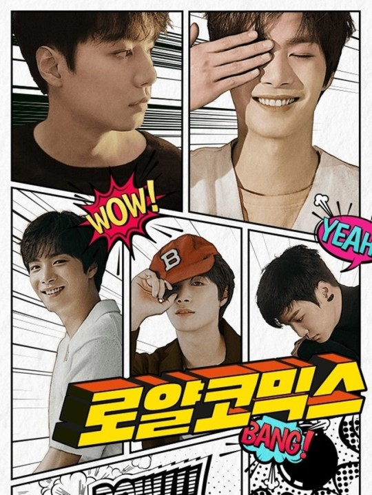 NU'EST JR Naver NOW Royal Comics