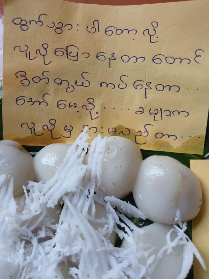 """""""Even if you try to do good deeds, it doesn't matter anymore since your name's already in the hell.""""  Anti-regime strike with Thingyan traditional food, """"Mont Lone Yay Paw"""" in #Tachileik on Apr 14, second day of Thingyan.  #Apr14Coup #WhatsHappeningInMyanmar https://t.co/jwsps3sQBG"""
