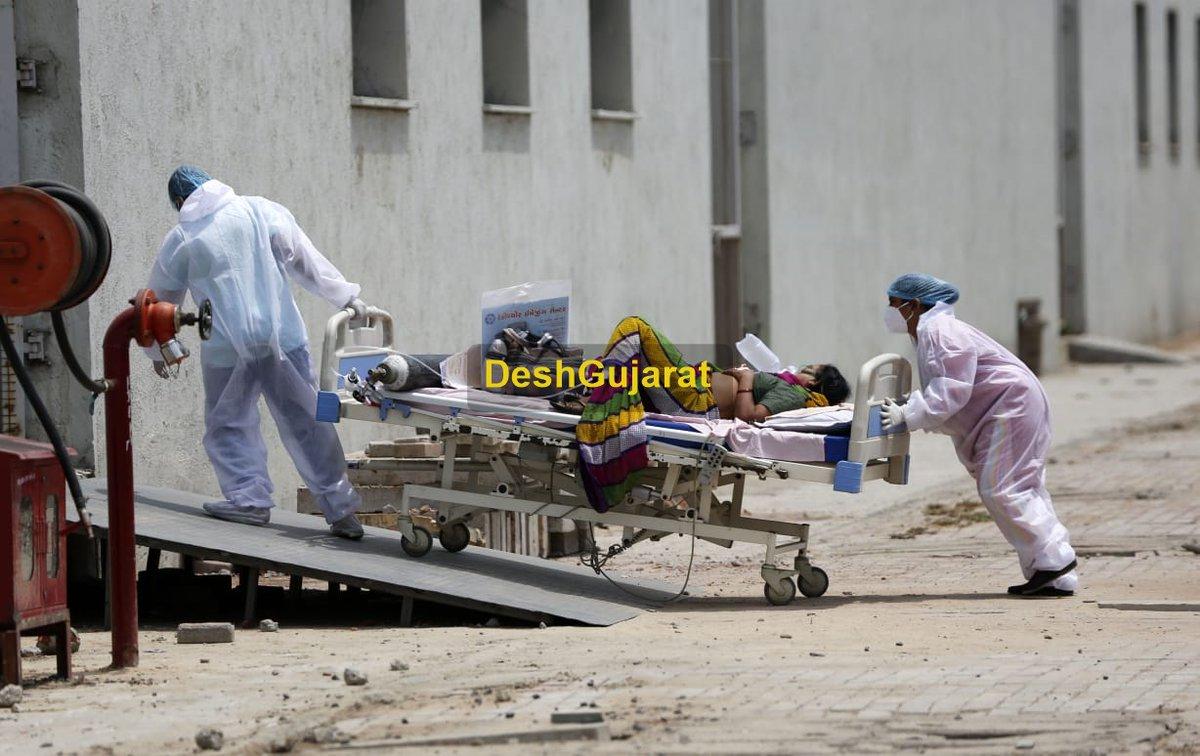 AMC declares VS, LG and Shardaben hospitals as Covid hospitals